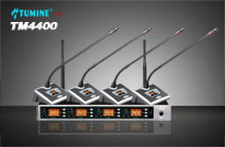 TUMINE TM4400-D1 Wireless Conference Microphone